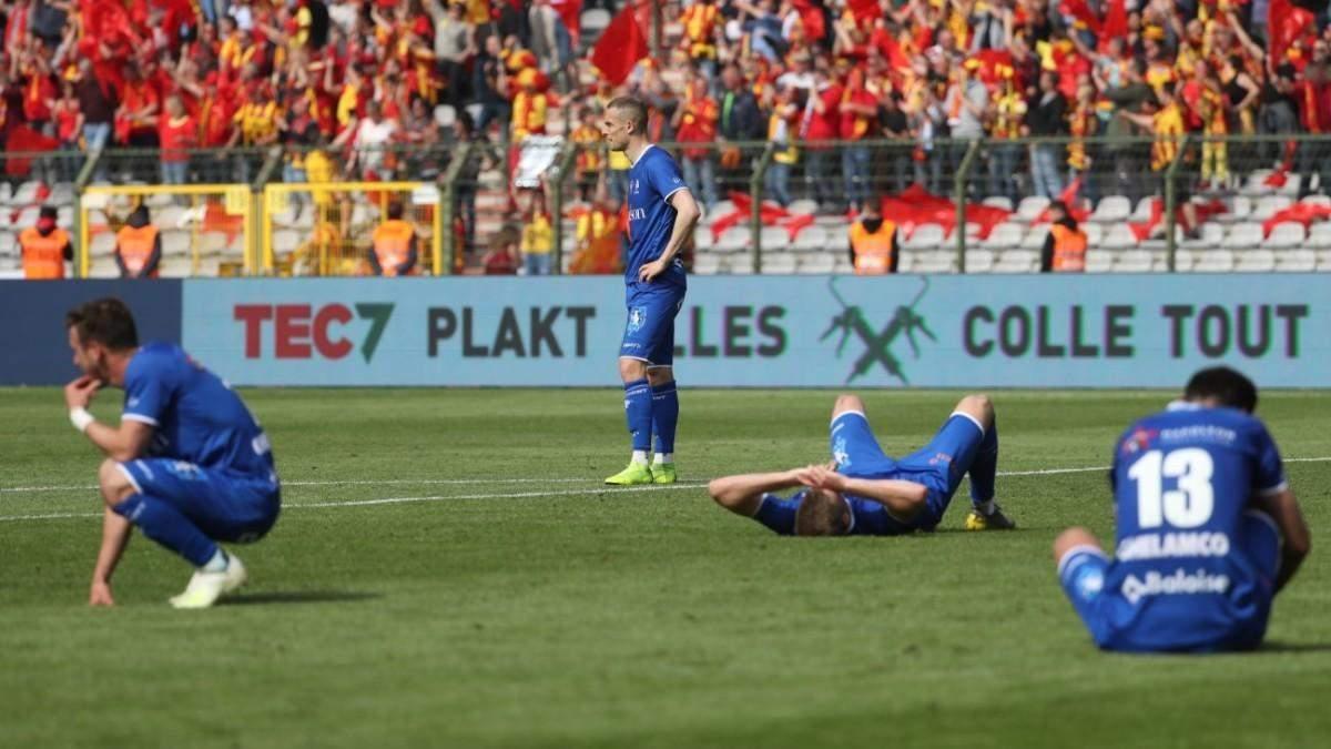 Клуб українців сенсаційно програв у фіналі Кубка Бельгії команді з нижчого дивізіону
