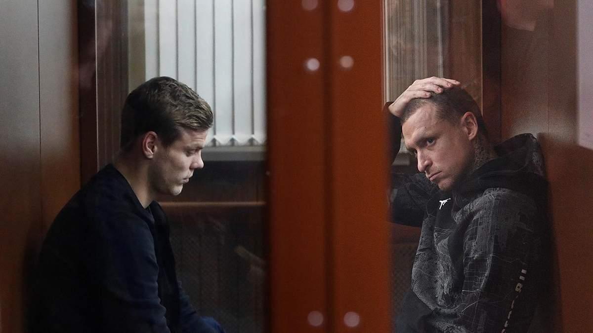 Кокорін і Мамаєв отримали вирок суду - новини 2019