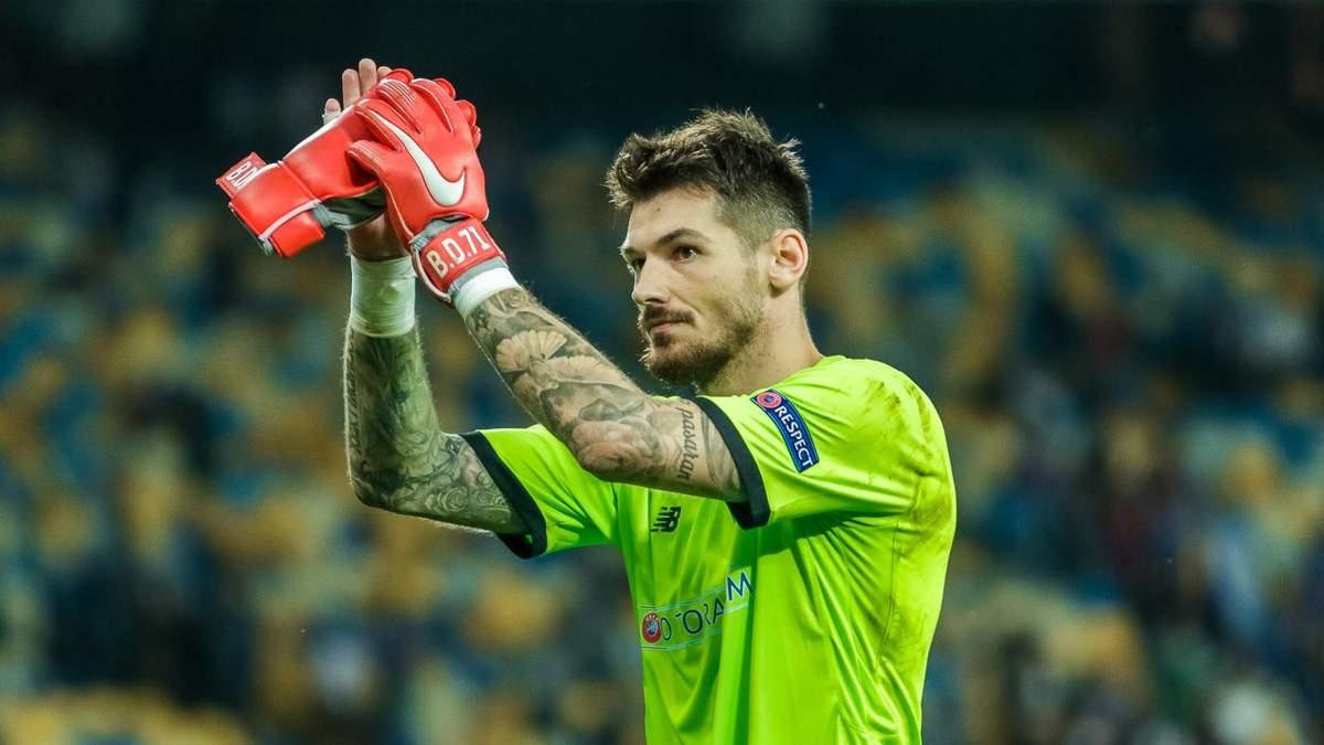 Збірна України втратила воротаря перед матчами проти Сербії та Люксембургу
