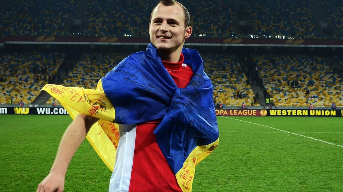 Украинские фанаты требуют вызвать Романа Зозулю в сборную Украины: видео в его поддержку