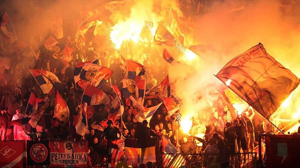 Сербські фанати