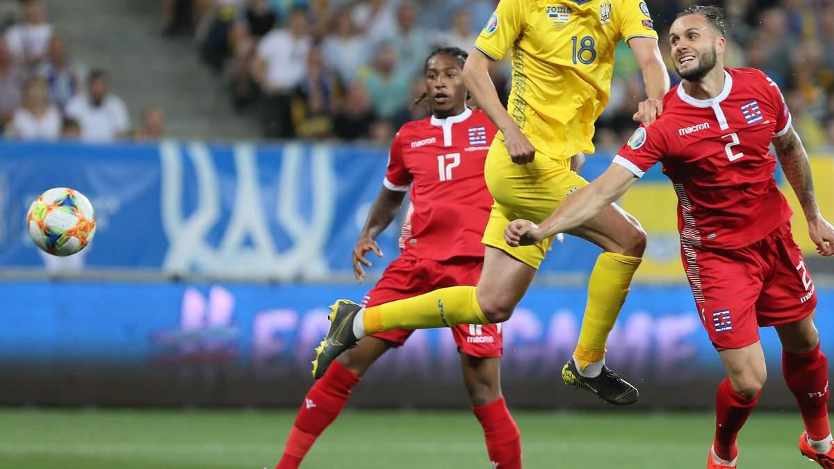 Україна здобула важку перемогу над Люксембургом у відборі на Євро-2020: відео