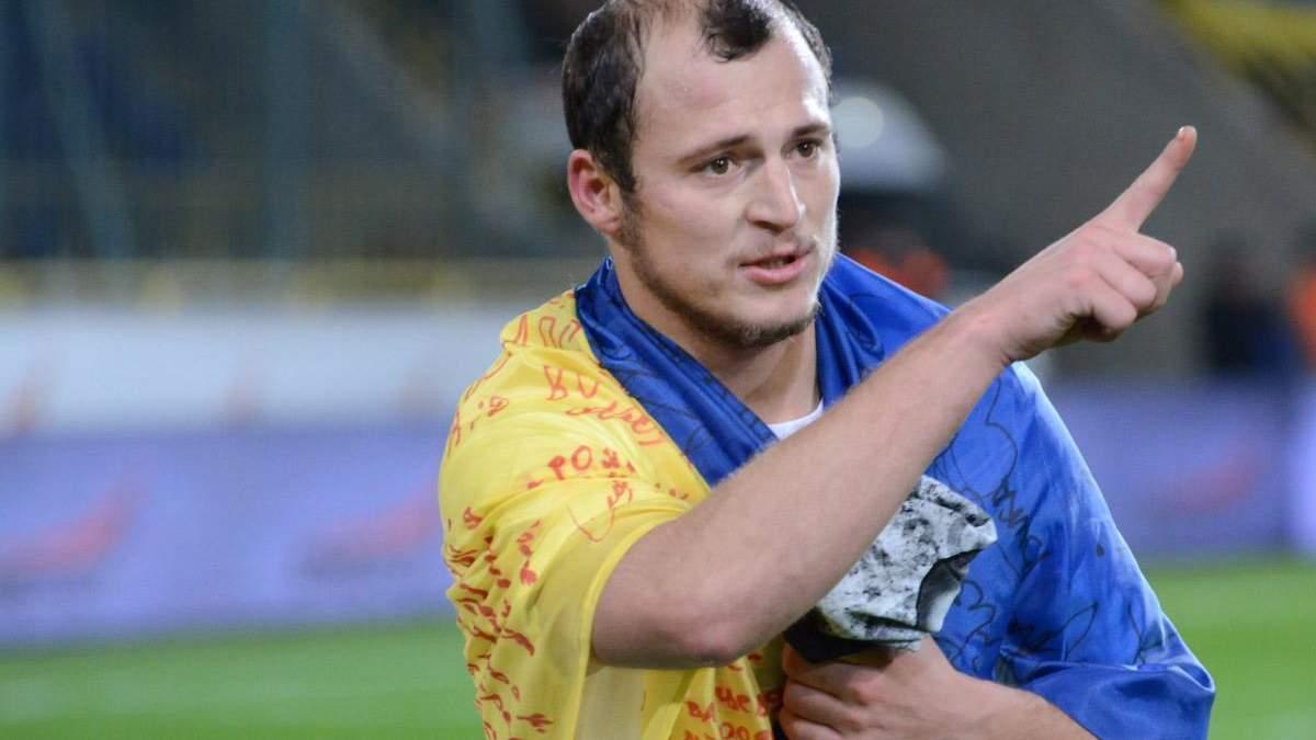 В сборной Украины объяснили, почему не вызывают Романа Зозулю на матчи