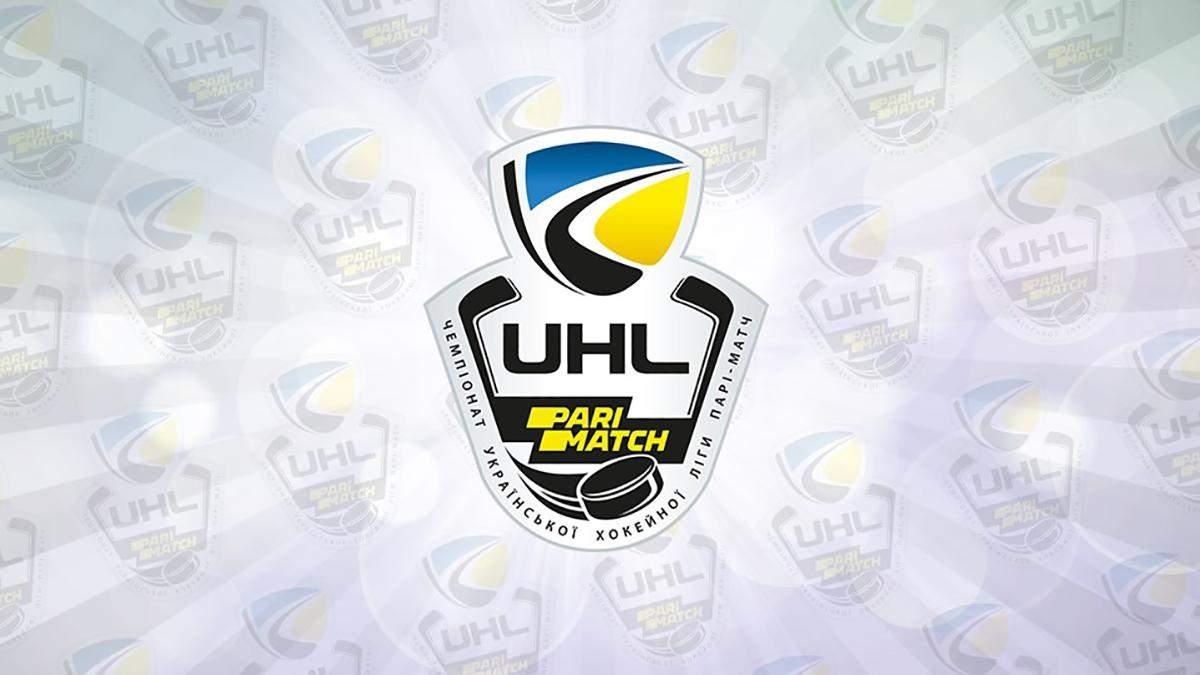 П'ять клубів подали заявки для участі в УХЛ
