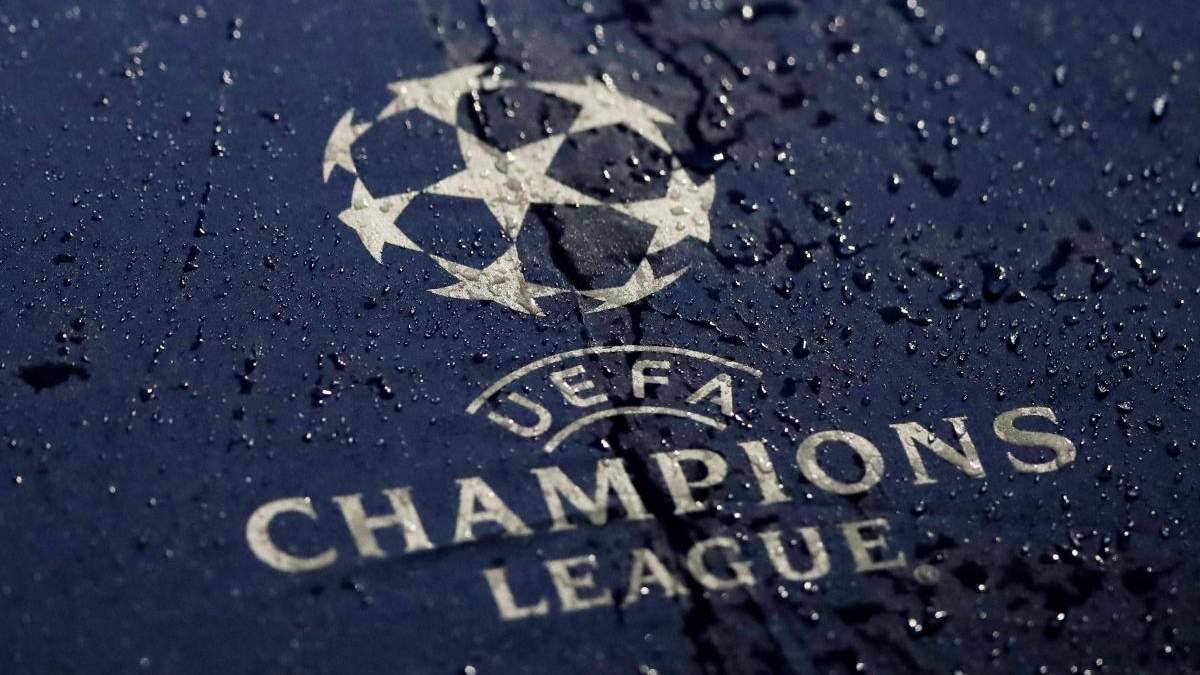 В УЄФА жорстко відповіли на чутки про революційні зміни в Лізі чемпіонів
