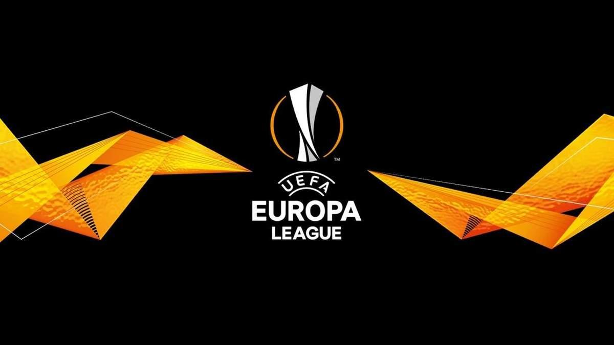 Жеребкування Ліги Європи