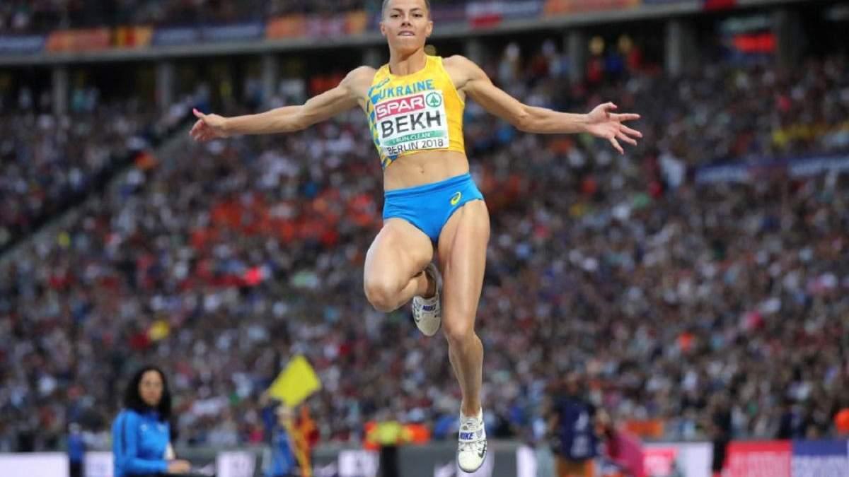 Українка Бех-Романчук виконала олімпійський норматив на турнірі в Німеччині, Ляхова перемогла