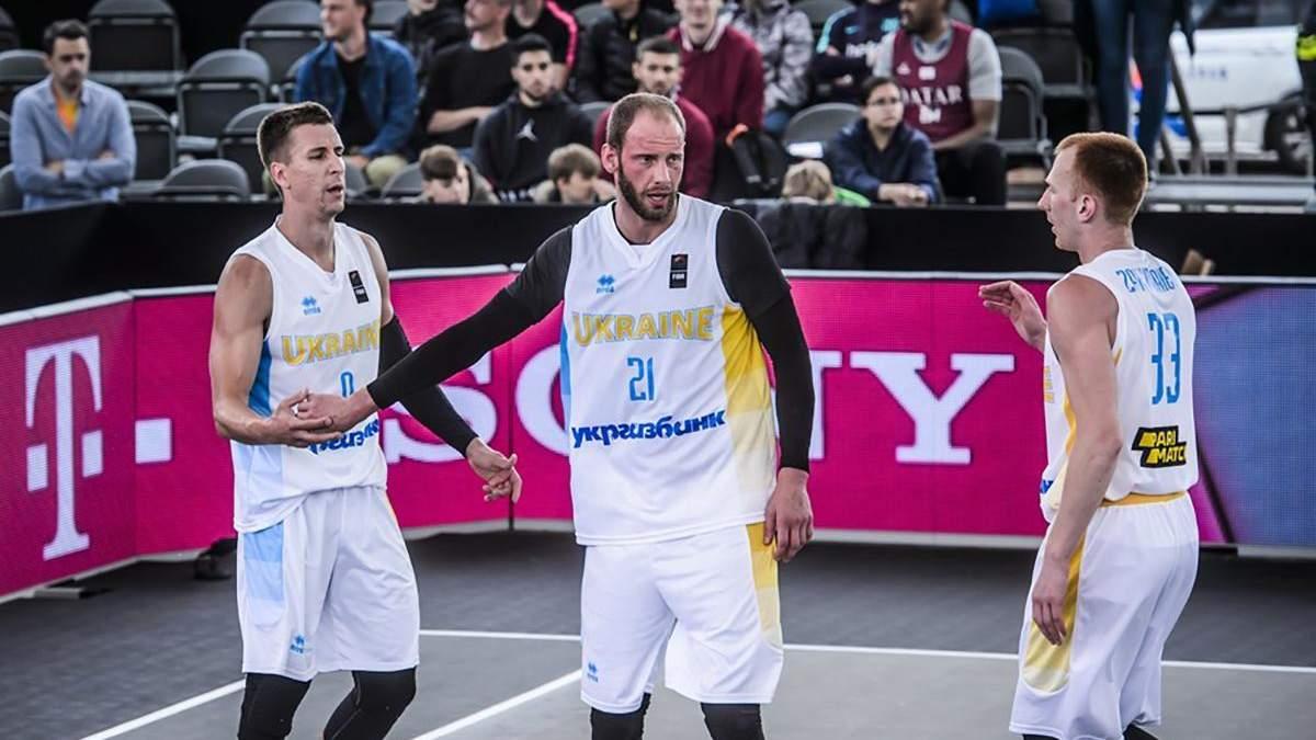 Збірна України з баскетболу 3x3
