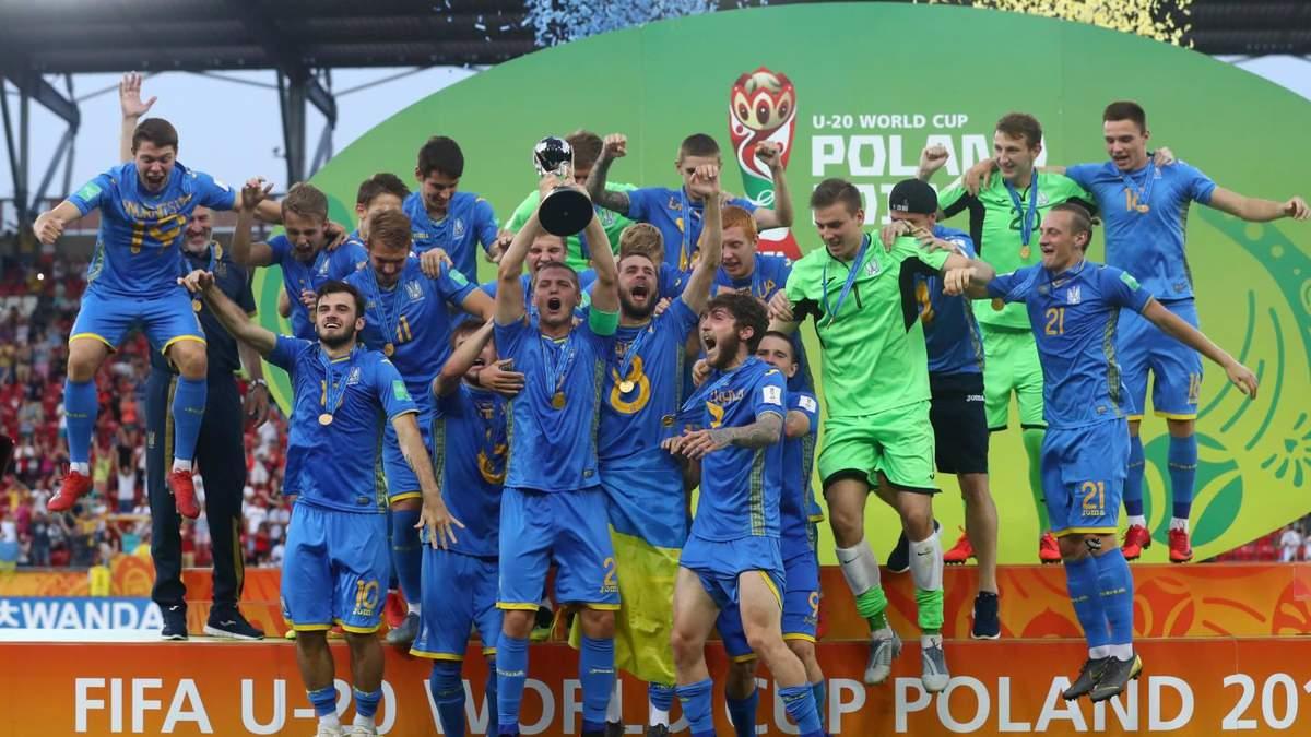 Як змінилася вартість гравців збірної України U-20, які стали чемпіонами світу