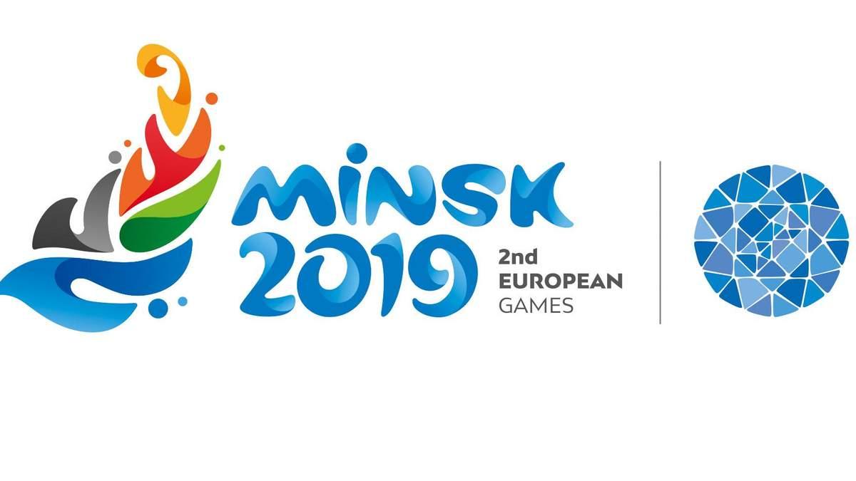 Европейские игры-2019: результаты первого урожайного дня для сборной Украины