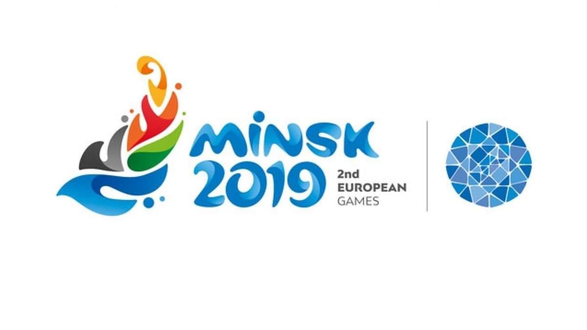 Європейські ігри 2019 - медальний залік, результати України та інших країн