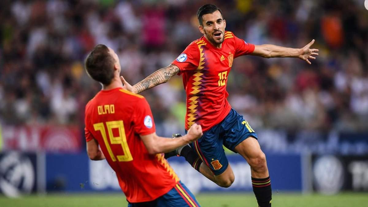 Збірна Іспанії з футболу перемогла Німеччину у фіналі молодіжного чемпіонату Європи