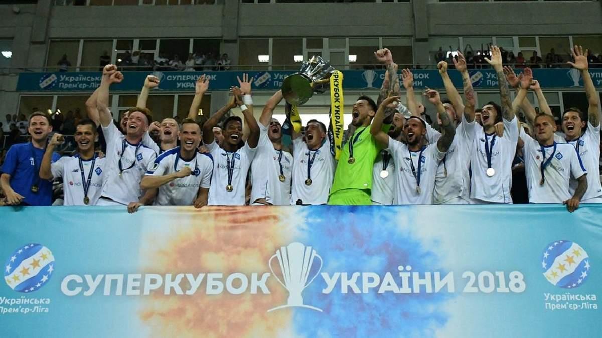 """""""Динамо"""" чинний чемпіон Суперкубка України"""