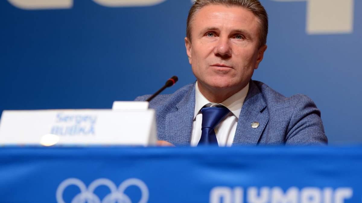 Сергій Бубка