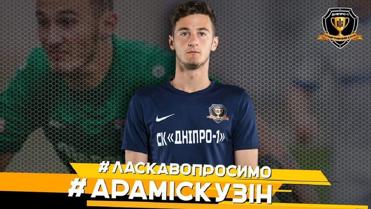 """Араміс Кузін перейшов в """"Дніпро-1"""""""