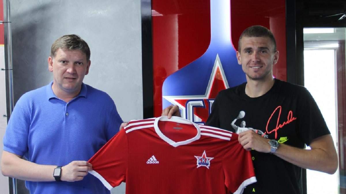 Ще один український футболіст перейшов у російський клуб