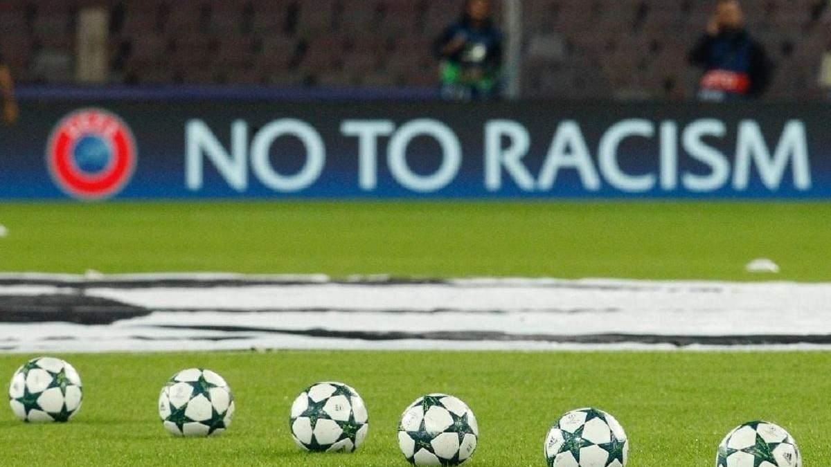 ФИФА ужесточила наказание за проявления расизма во время футбольных матчей