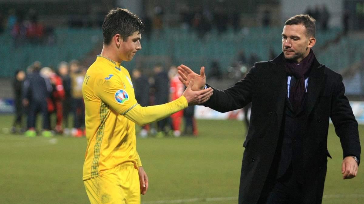 Руслан Маліновський та Андрій Шевченко