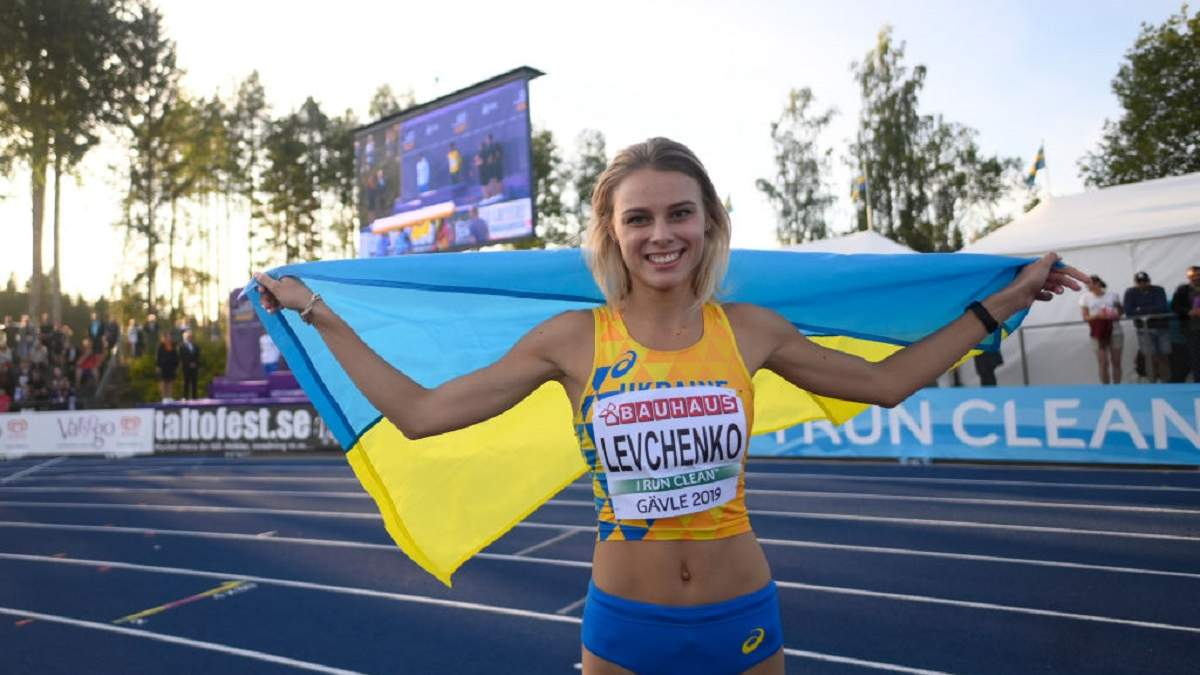 Юлия Левченко