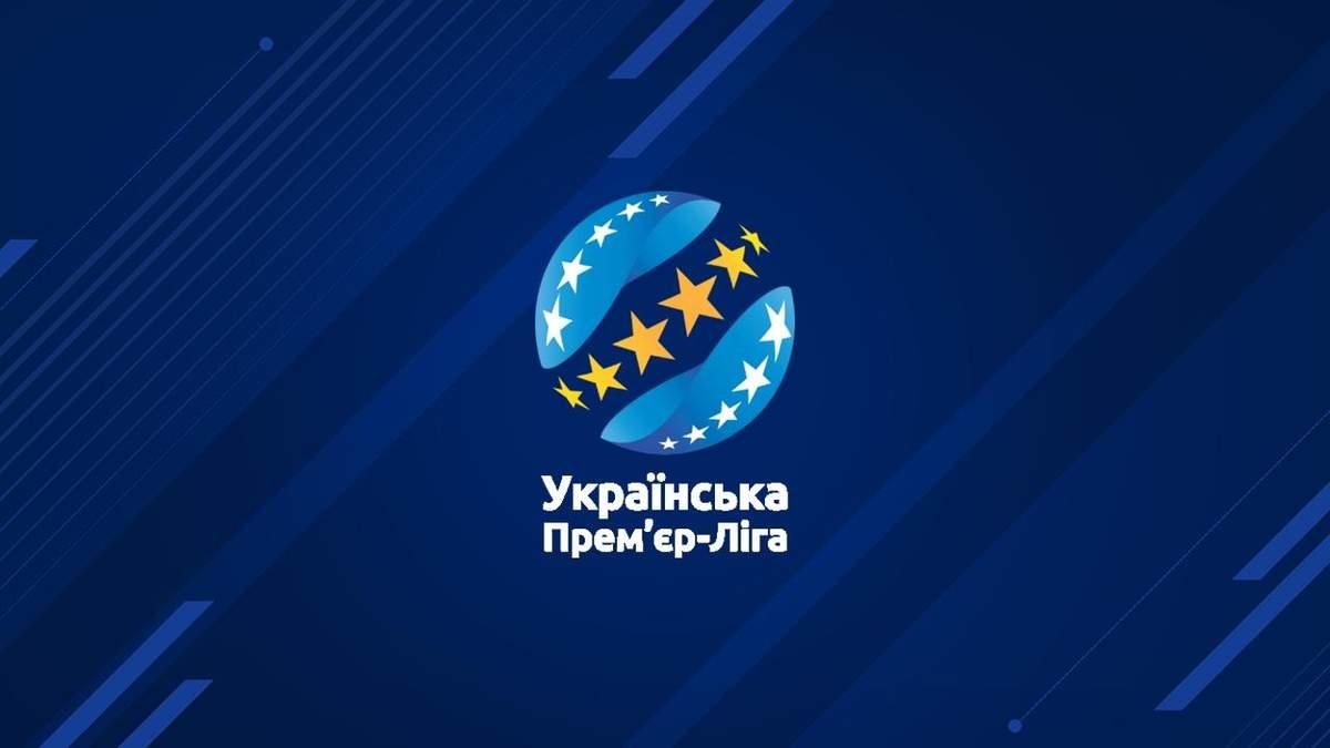 Українська Прем'єр-ліга розшириться