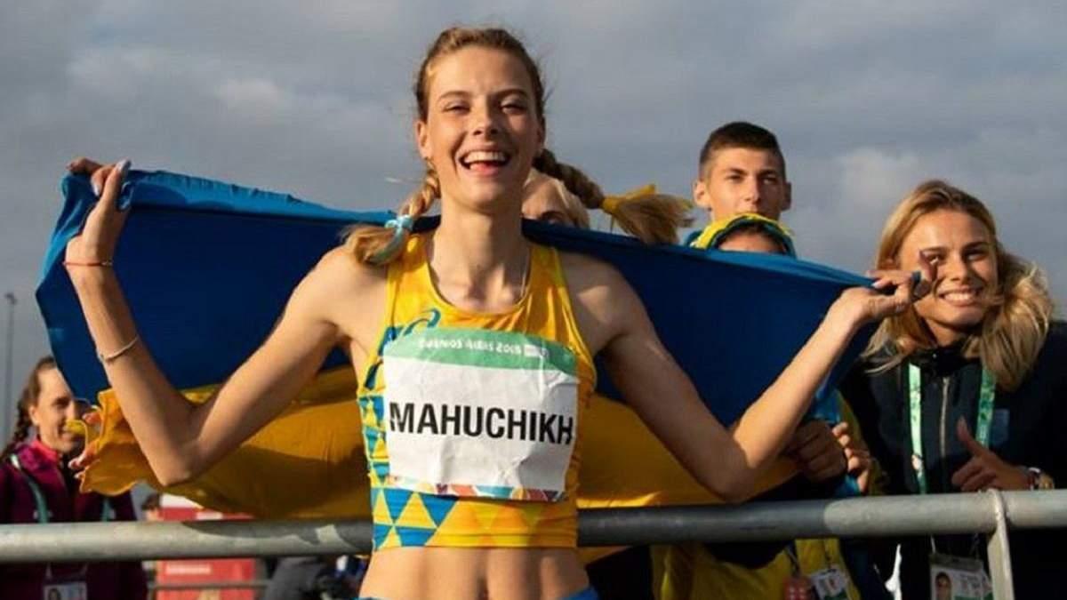 Украина завоевала еще два золота на молодежном чемпионате Европы по легкой атлетике