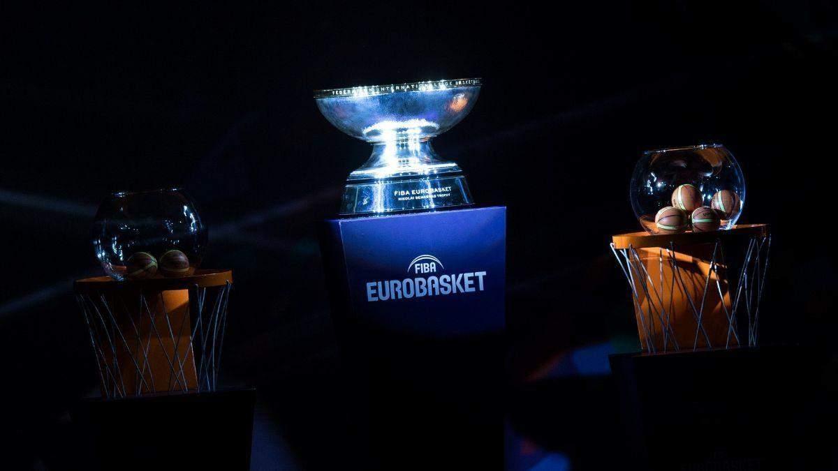 Сборные Украины по баскетболу получили соперников в квалификации чемпионатов Европы