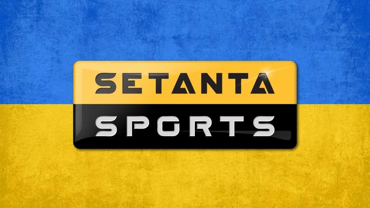 Канал Setanta Sports не отримав дозвіл на трансляцію в Україні через відео бою зрадника України