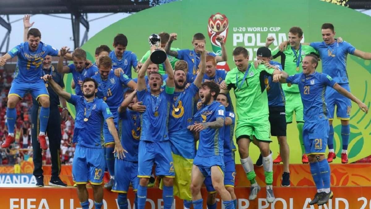 Збірна України перемогла на чемпіонаті світу U-20