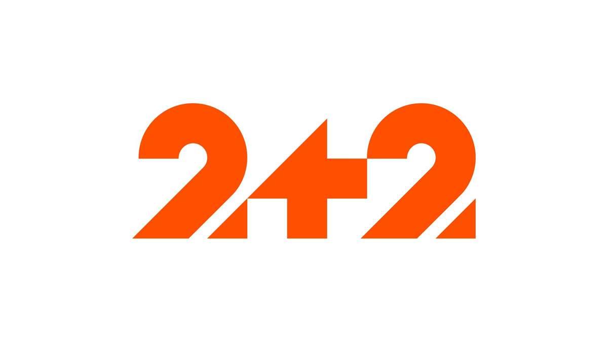 """Матчі """"Динамо"""", """"Зорі"""", """"Дніпро-1"""" та """"Десни"""" в УПЛ показуватимуть канали """"2+2"""" та УНІАН"""