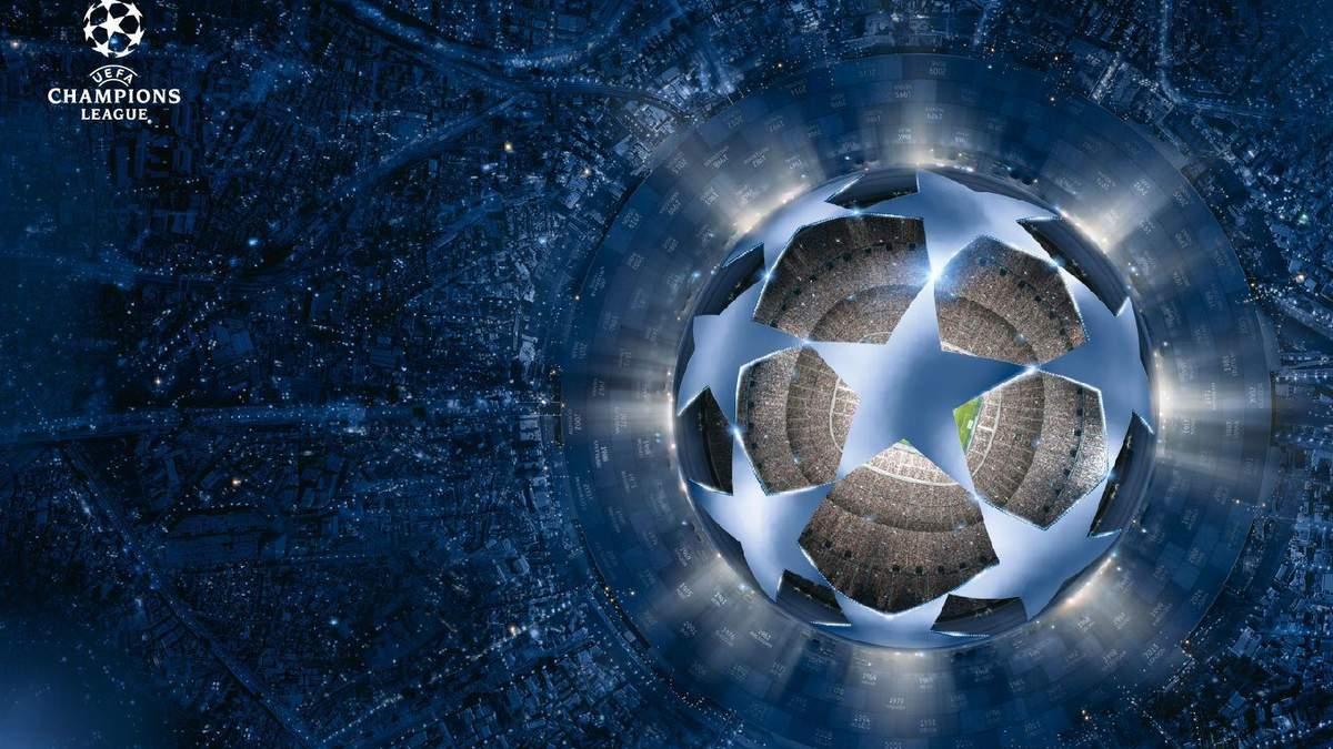 Ліга чемпіонів: результати матчів 31 липня