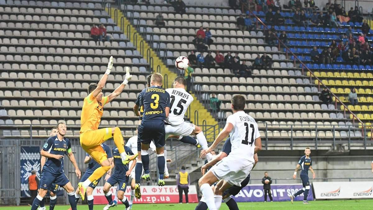 Зоря - Дніпро-1: результат матчу та відео голів