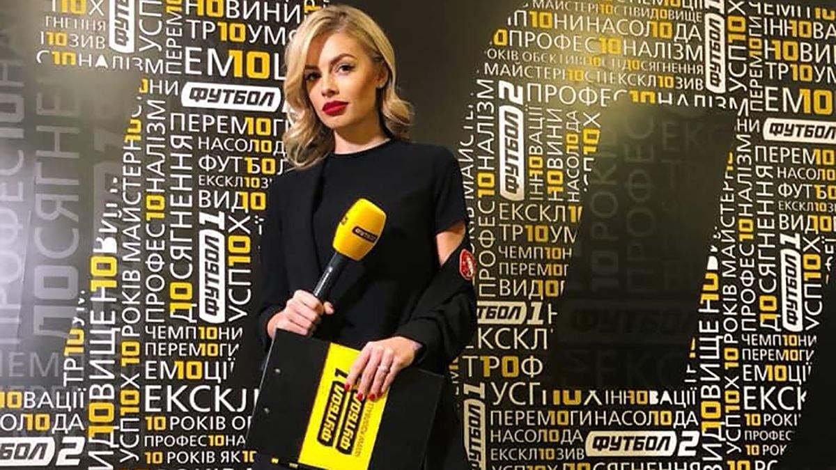 Влада Щеглова