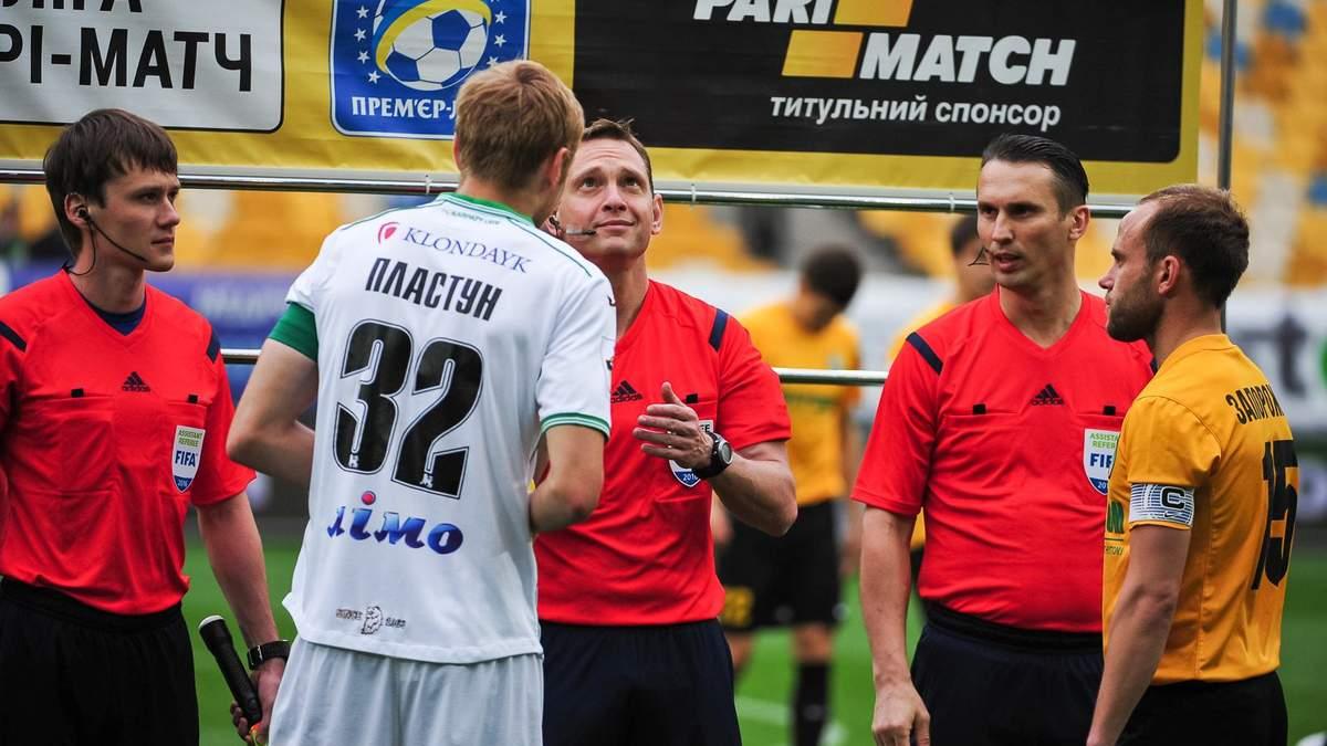 Продажные украинские арбитры получили суровое наказание за договорные матчи