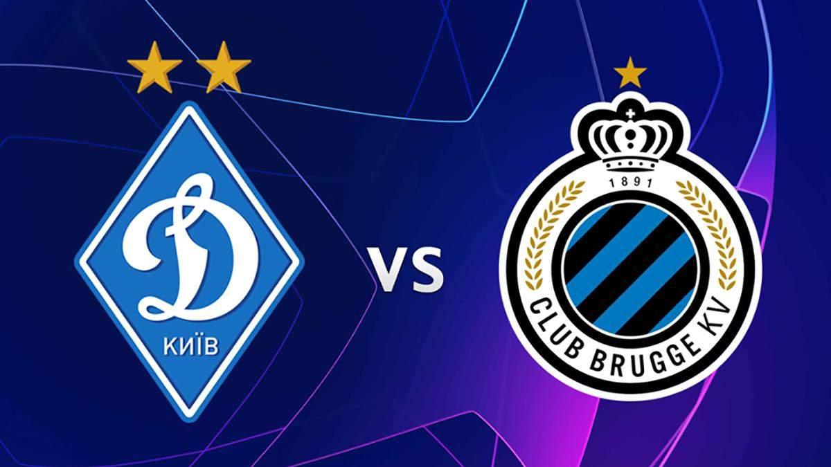 Брюгге – Динамо: прогноз на матч 6 серпня 2019 – Ліга чемпіонів