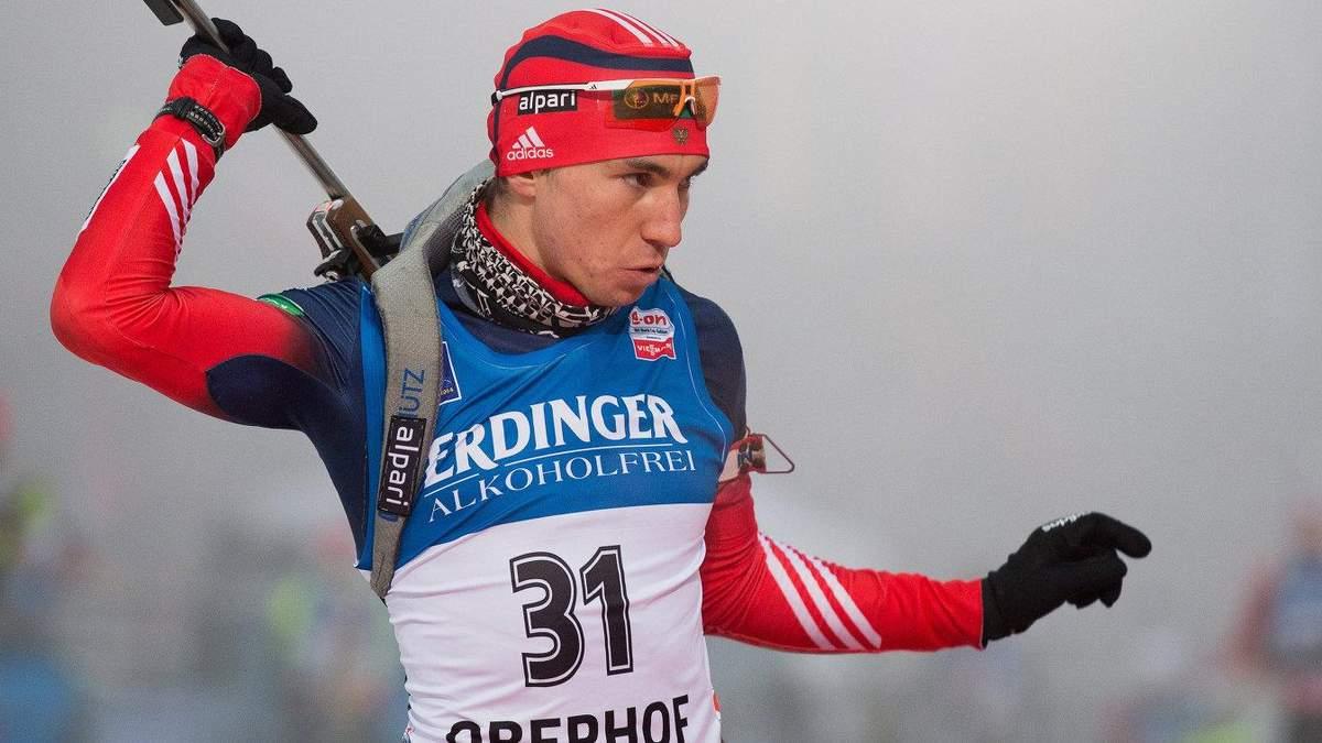 Союз біатлоністів Росії виплатить 700 тисяч євро IBU через допінгові скандали