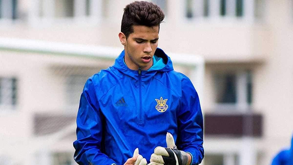 Голкіпер юнацької збірної України перейшов у клубі іспанської Ла Ліги