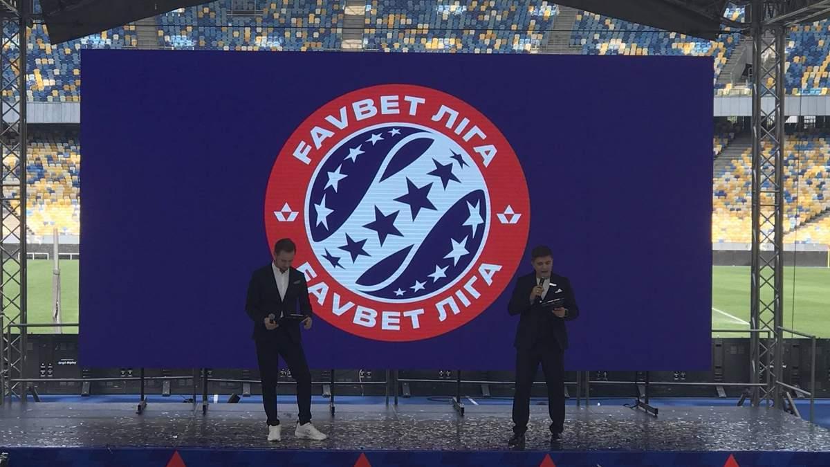 Українська Прем'єр-ліга представила новий логотип і назву турніру: фото