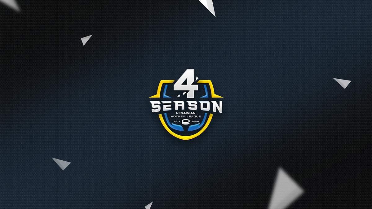 Логотип нового сезону УХЛ