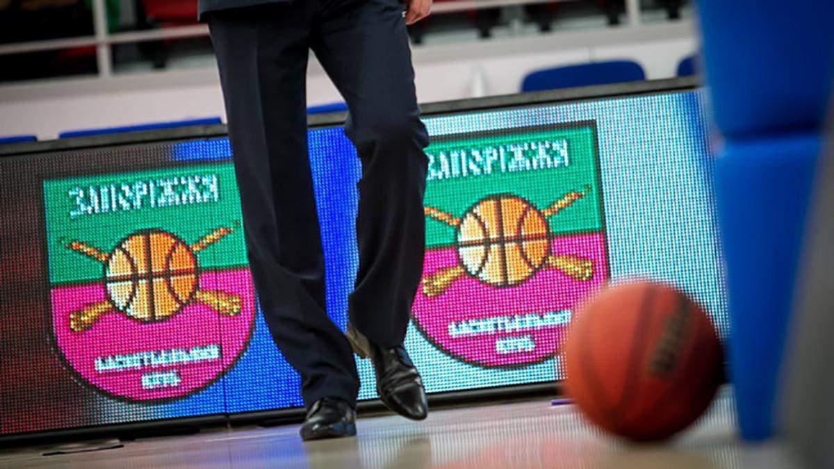 Баскетбольний клуб звернувся до Зеленського з проханням про допомогу