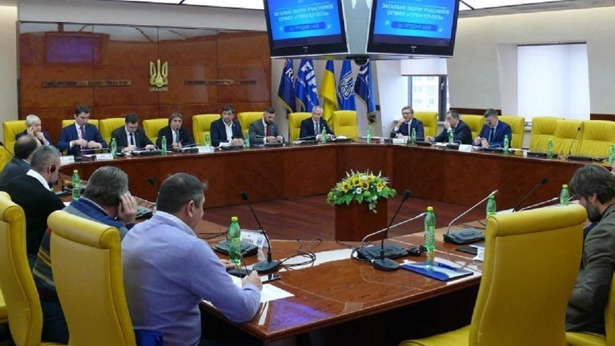 """УПЛ подасть в міжнародний суд на """"Динамо"""" і ще чотири клуби чемпіонату"""