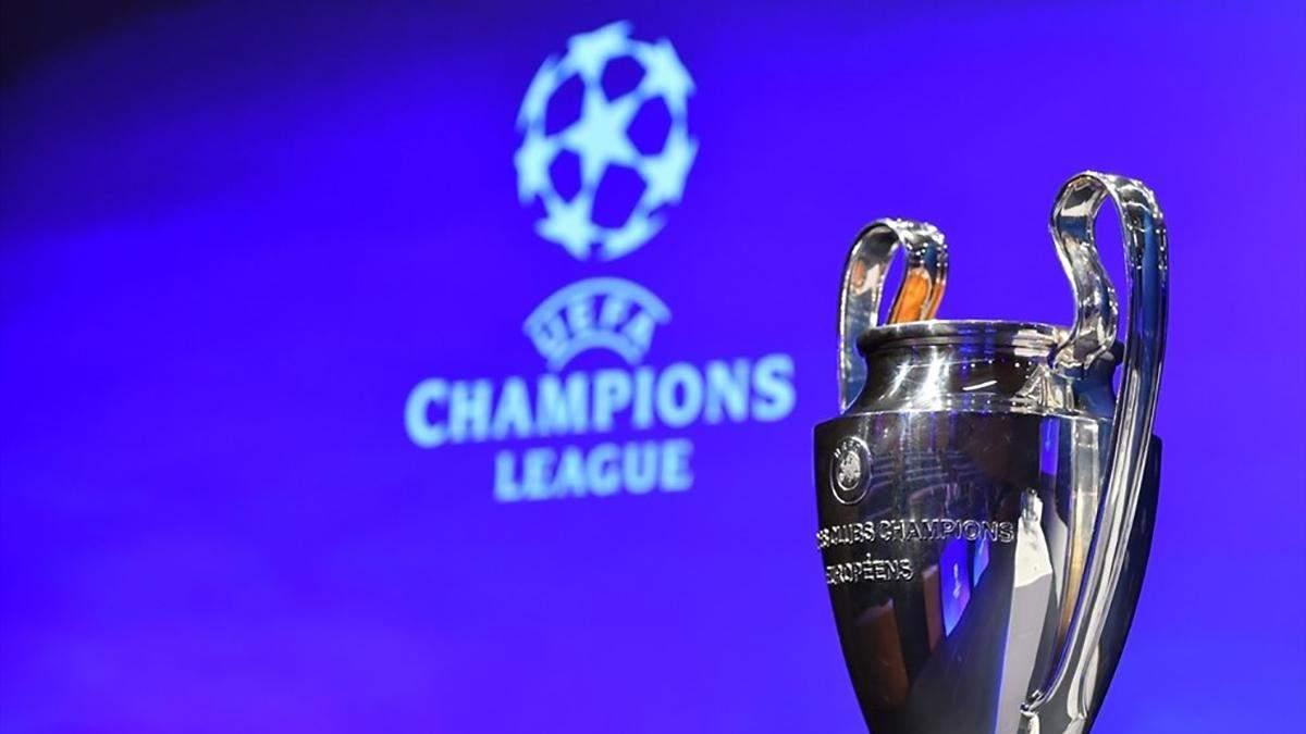 Визначилися усі пари плей-офф кваліфікації Ліги чемпіонів