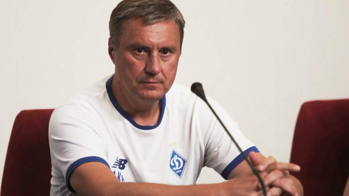 """Чого досягло """"Динамо"""" під керівництвом Хацкевича"""