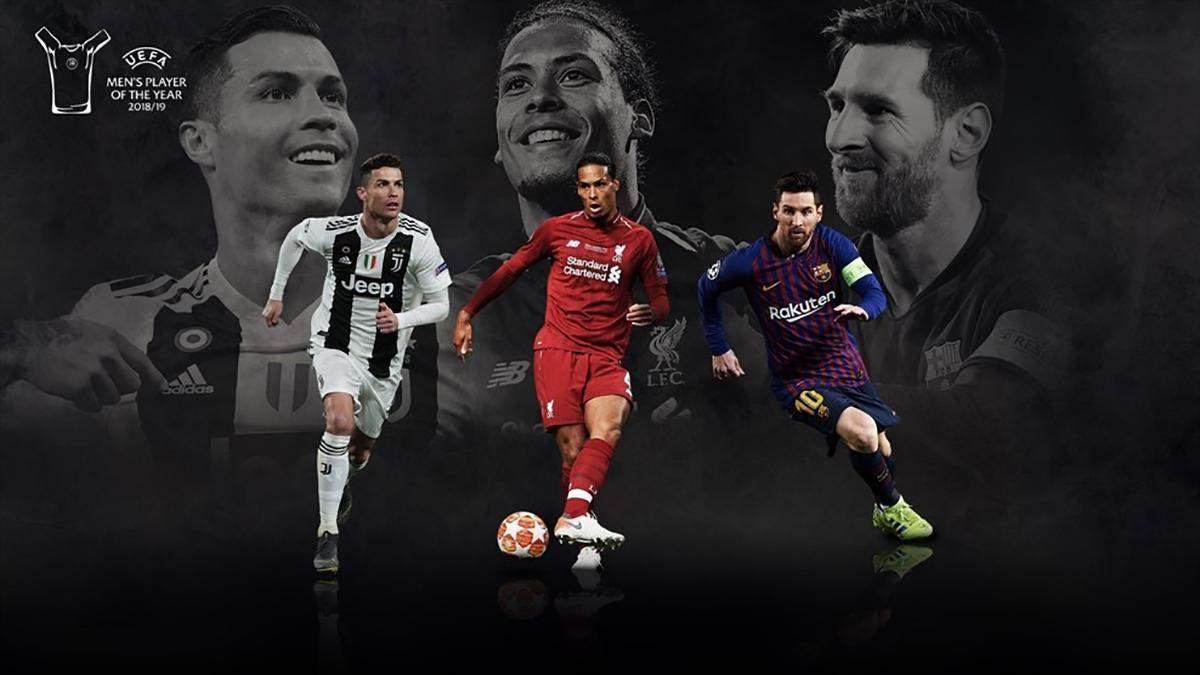 Роналду, ван Дейк та Мессі претендують на звання найкращого гравця сезону від УЄФА