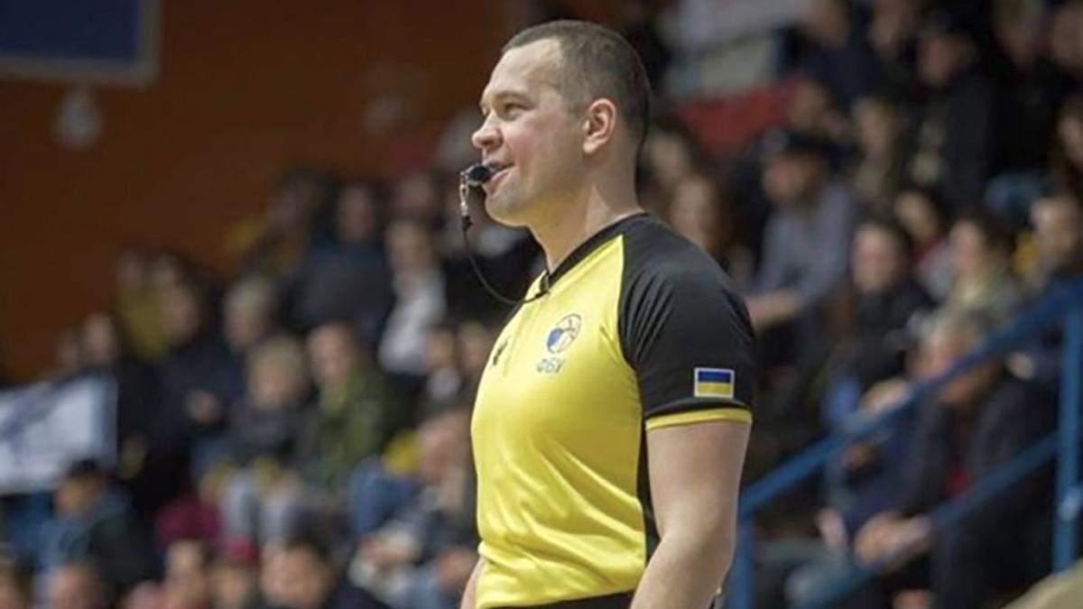 Украинский арбитр будет работать на Чемпионате мира по баскетболу