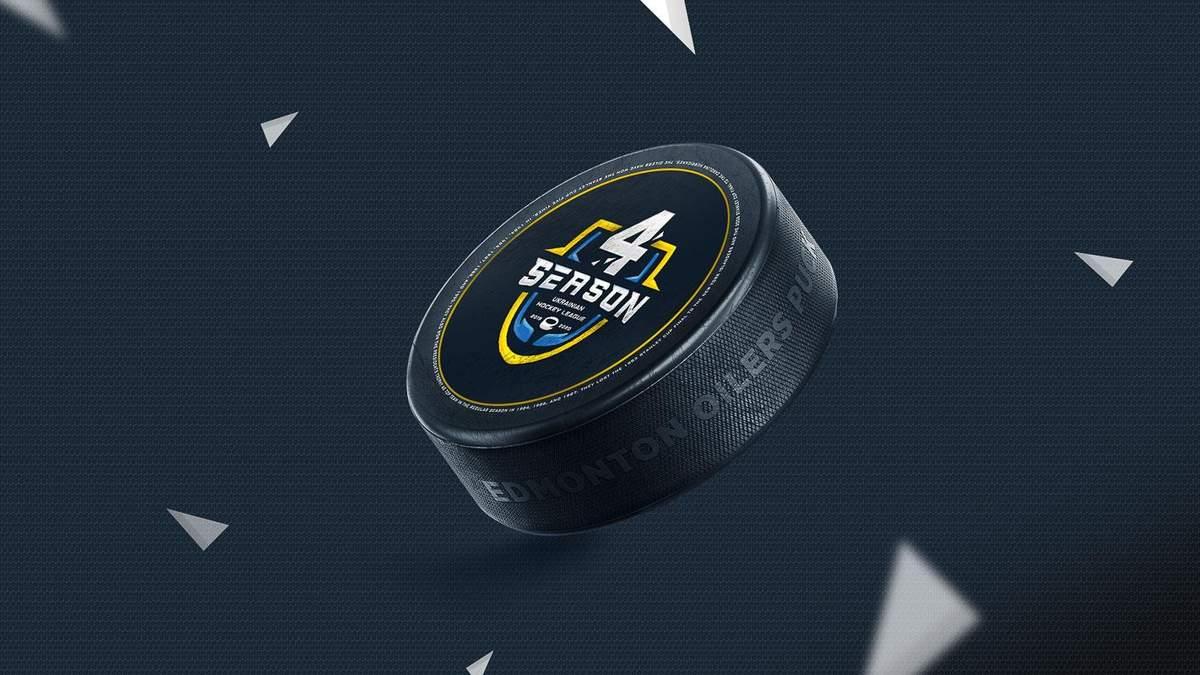 Шість клубів зголосилося до участі в Українській хокейній лізі Парі-Матч