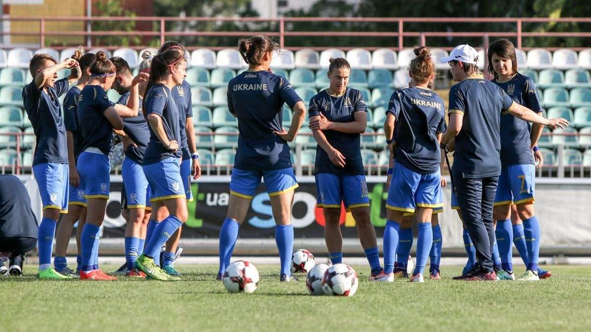 Жіноча збірна України оголосила склад на матч проти Німеччини