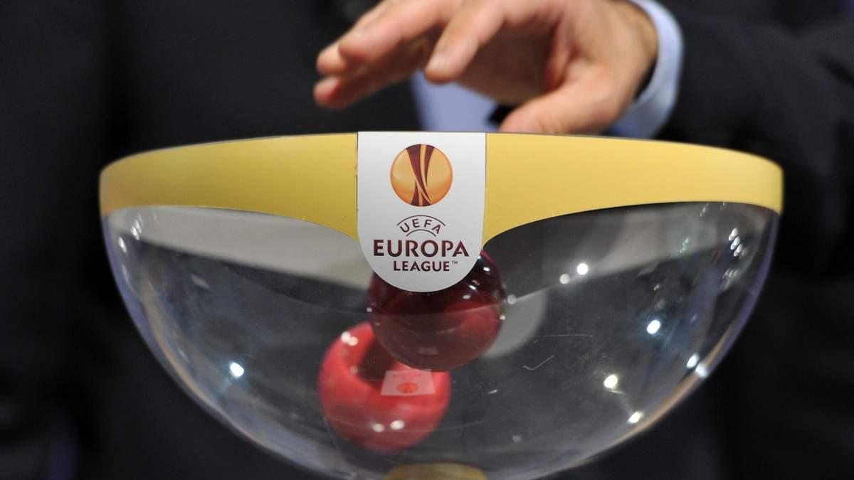 Результати жеребкування групового етапу Ліги Європи