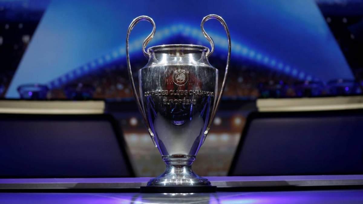 Жеребкування Ліги чемпіонів 2019: результати групового етапу