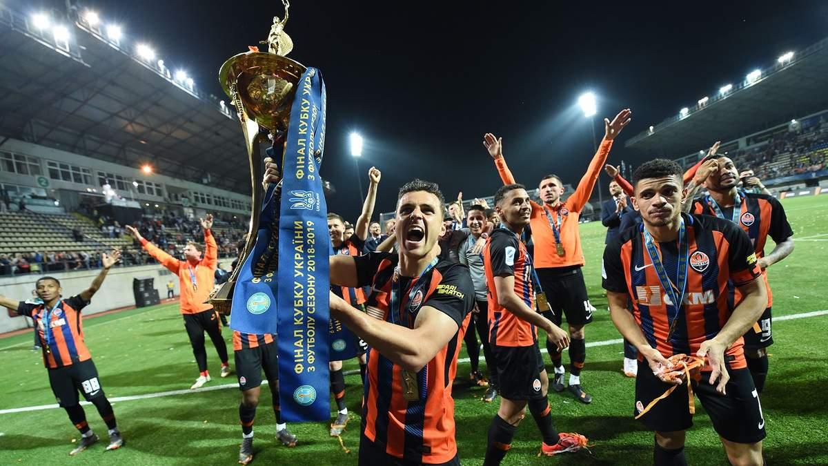 Стала відома дата фіналу Кубка України