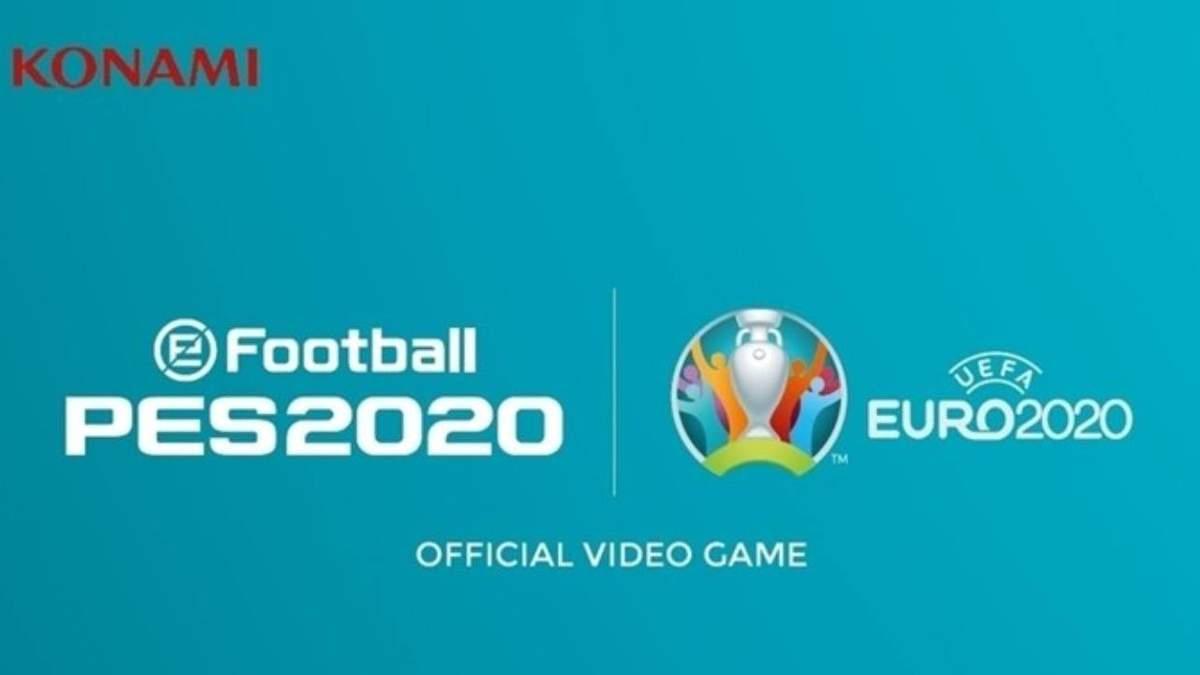 УАФ створить збірну України з кіберфутболу